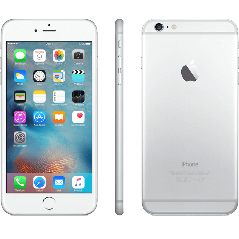 iphone-6-silver-1.png